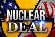 ایران در وین عقب نشینی می کند