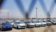 هشدار ایران خودرو؛ مراقب دعوتنامههای جعلی خودرو باشید