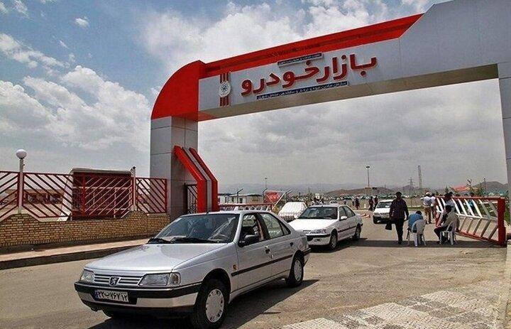 چرا قیمت خودرو در بازار رشد کرد؟/افزایش 9 میلیونی قیمت برخی سواریها!