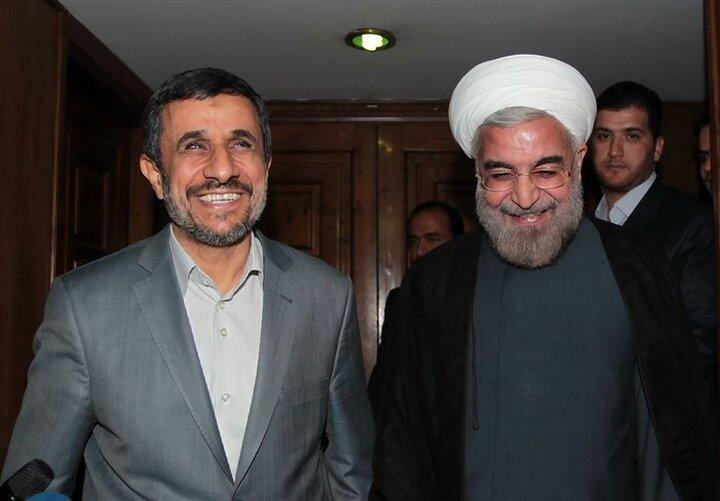 حسن روحانی بزرگترین دستاورد احمدی نژاد را بر باد داد