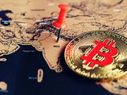 دشمن جدید بیت کوین و رمز ارزها