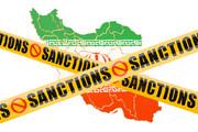 دریافت غرامت، ابزار ایران در مذاکرات وین