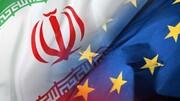 اروپا بین ایران و آمریکا کدام را انتخاب می کند؟