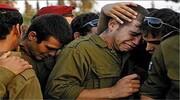 ناقوس جنگ اسرائیل به صدا درآمد