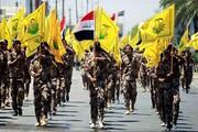 مقاومت عراق در شُرف عملیات علیه آمریکا