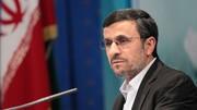 نامه توفانی احمدی نژاد به حسن روحانی