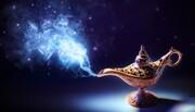 کدام غول به چراغ جادو بر نمی گردد