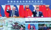 پیوند محکم چین روسیه در برابر آمریکا