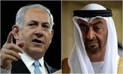 سایه تردید بر سر روابط امارات و رژیم صهیونیستی