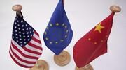 آرایش جنگی اتحادیه اروپا در برابر چین