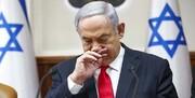 توافق برای کله پا کردن نتانیاهو
