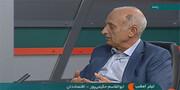 پای خسارت کرسنت هم به انتخابات باز شد