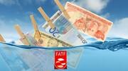 FATF و نادیده گرفتن صدها میلیارد دلار پولشویی