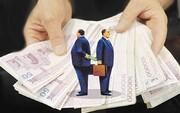 چگونه می توانید ابربدهکار بانکی شوید