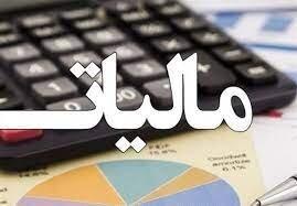 صدور برگ تشخیص مالیاتی برای واحدهای مسکونی خالی از دی