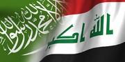 تغییر تاکتیک نفوذ عربستان در عراق