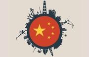 چین رکوردی دیگر را ثبت کرد