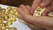 سکه؛ یک قدم تا 9 میلیون