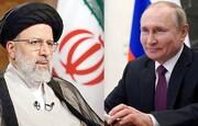تعجب تحلیلگران غرب از دو تبریک متفاوت پوتین به رئیسی و بایدن