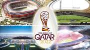 سود نجومی قطر از برگزاری جام جهان مشخص شد