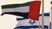 لغو قرارداد نفتی امارات و اسرائیل!