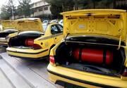 خودروهای برقی و هیبریدی هم گازسوز می شوند!