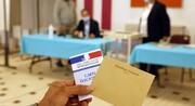 استاندارد دوگانه مشارکت در انتخابات