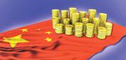 اقتصاد چین همچنان رکورد می زند