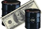 اعتیاد به درآمدهای نفتی / دولت ارقام نفتی را در بودجه استتار کرده بود