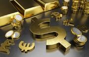 واکنش قیمت طلا به اظهارات ارزی رئیس جمهور