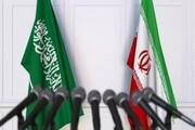 چشم انداز مناسبات تهران- ریاض در دولت رئیسی