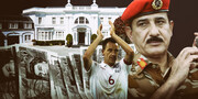 قصر وزیر دولت عمان در انگلیس دردسرساز شد