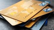 خبر خوش برای بازنشستگان؛ کارت بانکی و شناسایی ادغام شد