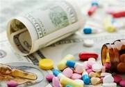 """تجارت دارویی و بیمارستانی برخی با """"ترویج طب سنتی"""" بر باد میرود!"""