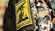 خطر جدید بیخ گوش اسرائیل؛ جایگزین شدن حزبالله به جای ارتش در لبنان