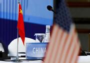 تصویر اقتصاد آمریکا رو به صعود و چین رو به نزول!
