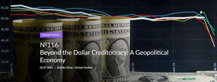 چرا پنجشنبه، دلار سقوط نکرد؟