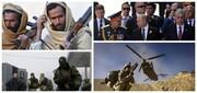 جنگ هیبریدی آمریکا در افغانستان
