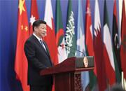 آغوش گشوده اعراب بر روی چین