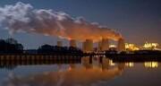 اروپا به دنبال کاهش ۵۵ درصدی تولید کربن