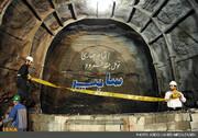 انتقال آب دز به قم و کویر، طراحان ویران کردن زیست بوم ایران گزارش دهند!