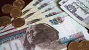 بدهی 134 میلیارد دلاری کشور قدرتمند عربی را به زانو درآورد