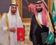 اختلافات بی پایان بن سلمان - ابوظبی