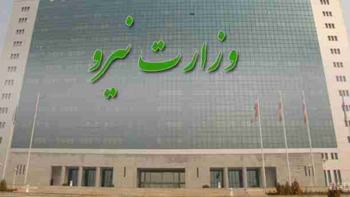 دفاع وزارت نیرو از قیمت رقابتی بیمه رازی