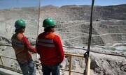 برنامه شیلی برای تولید مس سبز