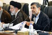 شباهت عجیب دولت رئیسی و دولت احمدی نژاد