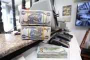 سقوط ارزش پول عراق و کسری بودجه بزرگ