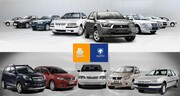 چرا گران کردن خودرو به نفع مصرف کننده است؟
