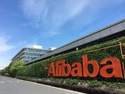 حمله «شی جین پینگ» به علی بابا