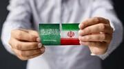 نشست بغداد فرصتی برای تنش زدایی عربی - ایرانی